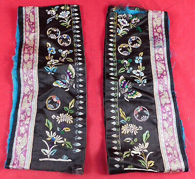 Antique Chinese Silk Embroidered Butterfly Robe Trim Sleeve Band Cuff Pair Vtg