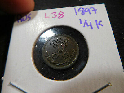 L38 Russia Empire 1897 1/4 Kopek