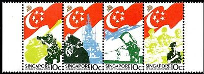 Singapore 1987 National Service strip of 4 Mint Unhinged