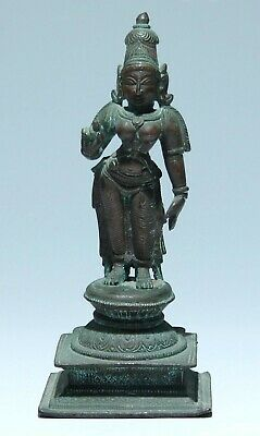 Indian Copper Alloy Phu Figure - 18/19th. C.      #351