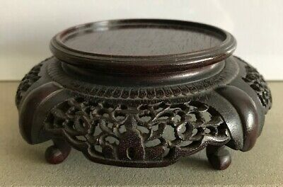Antique Chinese Asian Hand Carved Pierced Wooden Display Vase Stand on Four Feet
