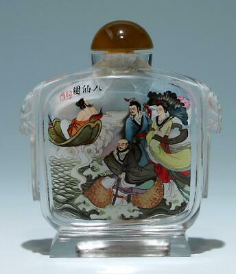 Chinese Carved and Inside Painted Crystal Snuff Bottle       #385