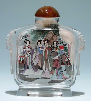 Chinese Carved and Inside Painted Crystal Snuff Bottle       #387