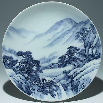 Artist Signed Fukagawa Blue + White Porcelain Plate / Charger       #as441