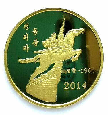 """L3120, Korea """"Chollima Movement"""" (1961) Coin, 10 Won, Issued in 2014"""