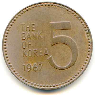 Korea, South 5 Won 1967 pretty red and brown toned rare so nice lotmar5584