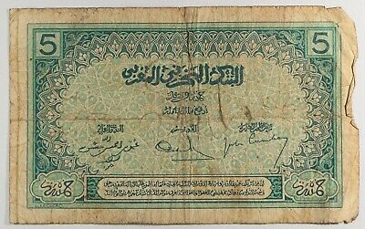 1924 Morocco 5 Cinq Francs Banknote....Well Circulated