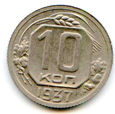 Russia 10  Kopek 1937 Y-109 HG coin HG coin rare   lotap6048