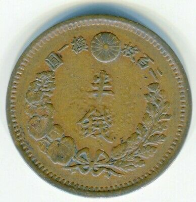 Japan 1/2 Sen Year 9 1876   lotmay6145