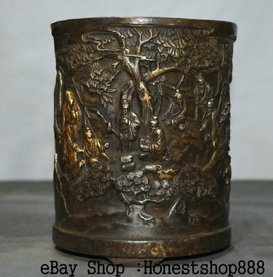 "7"" Old Marked Chinese Bronze Silver pine tree Old Man Brush Pot Pencil Vase"