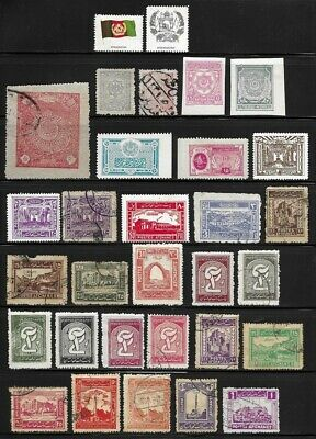 Large Lot of Assorted Stamps - AFGHANISTAN . . . . . . (11 pages)