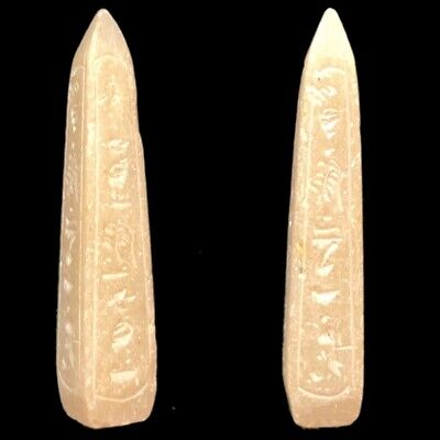 Beautiful Ancient Egyptian 4 Sided Seal Amulet 300 Bc (17)