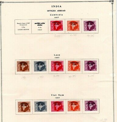 India (Offices Abroad) 1 Lot of Indochina stamps on album page
