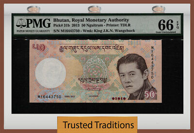 TT PK 31b 2013 BHUTAN ROYAL GOVERNMENT 50 NGULTRUM PMG 66 EPQ GEM TIED AS BEST!