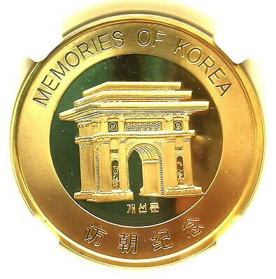 """L7001, Visiting Korea Proof Coin Series """"Triumphal Arch"""", Brass 2019"""