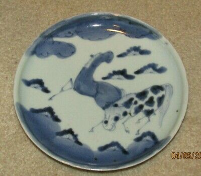 Rare Antique Japanese Chinese Porcelain Plate Horses in Landscape Blue & White