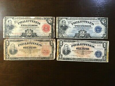 PHILIPPINES (4 Old Notes)