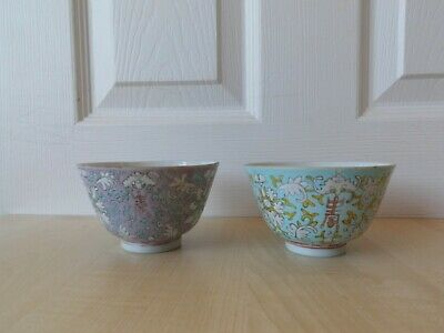 Antique Chinese Porcelain Bowls x 2, Marked