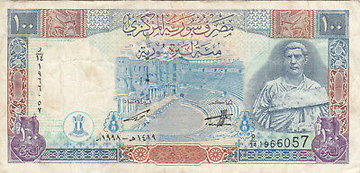 100 Pounds Vg-Fine Banknote From Syria 1998 Pick-108