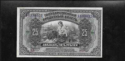 RUSSIA  EAST SIBERIA, 25 Rubles  1918  Uncirculated