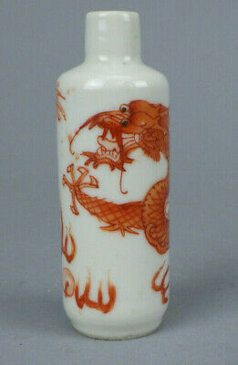 Antique Chinese Medicine Snuff Bottle Iron Red Dragon