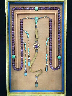 Chinese Antique Tourmaline Beads Chaozhu Court Necklace