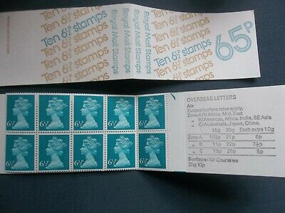 Fc1B 65 Pence Right Margin March 1976 Gb Stamp Booklet E Perf Half Arrow Top