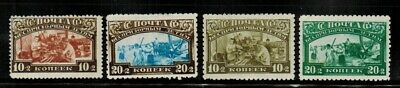 Russia #B54-57 Complete Set 1929-30 MLH