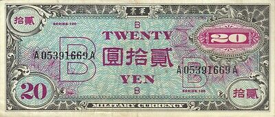 1945 20 Yen Japan Allied Military Currency Note Bill Japanese Banknote Money Ww2