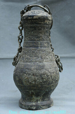 """12.4"""" Old Chinese Bronze Ware Dynasty Dragon Beast Pot Portable drinking vessel"""