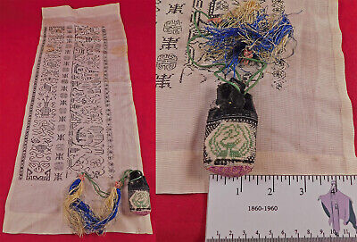 Antique Chinese Cross Stitch Embroidery Black White Sleeve Band Cuff Pouch Purse