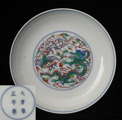 """Fine Antique Chinese Hand Painting Dragons Porcelain Plate Marked """"YongZheng"""""""
