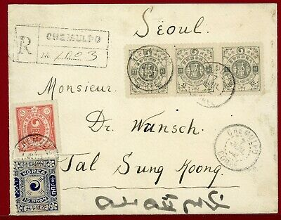 Korea 1902 Total 17 Stamps on Registered Cover, Tied Chemulpo> Hansung