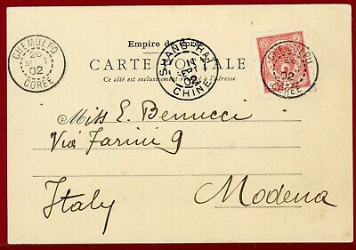 Korea 1902 Ihwa 4c on Post Card, Tied Chemulpo>Italy