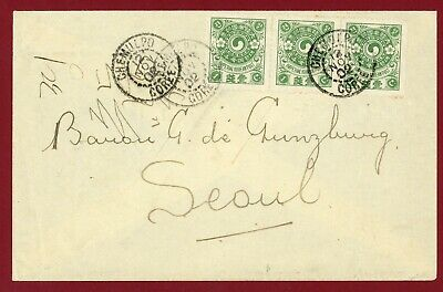 Korea 1902 Ihwa 1c X3 on Envelop, Tied Chemulpo>Seoul