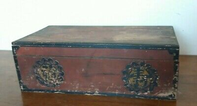 Antique Chinese Box Oriental Box