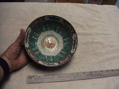 Chinese ??/Japanese  ??Porcelain Bowl with Green & Gold Trim, butterflys, see pi