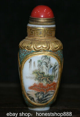9cm Old Marked Chinese Colored Glaze Painted Gild Mountain Water Snuff Bottle
