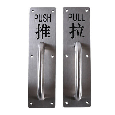 Sliver Stainless Steel Door Pull Plate Entrance Handle With Screws Tools 6A