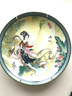 Vintage Japanese Porcelain Plate With Geisha, Artist Signed & Stamped