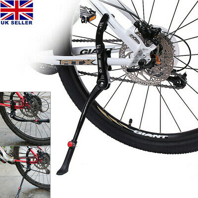 Heavy Duty Adjustable  Stable Mountain Bike Bicycle  Prop Side Rear Kick Stand y