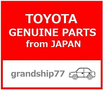 77746-33010 Toyota Filter New Genuine OEM P no.2 7774633010 charcoal canister