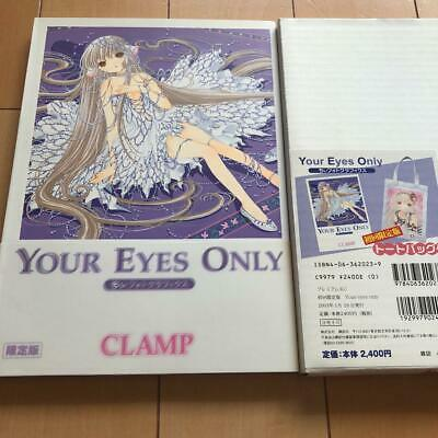 Chobits Clamp Your Eyes Only Chi Illustration Art Anime Book Manga  #0746