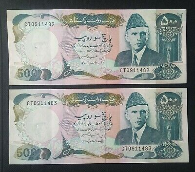 1997 Pakistan 2 X 500 Rupees Consecutive Serial Signed By Ishrat Hussain L@@K!