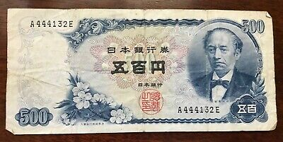 Bank of Japan 500 Yen Nippon Ginko Bank Note Serial Number A444132E