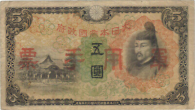 1938 5 Yen China Japan Military Currency Note Banknote Bank Bill Cash Asia Wwii