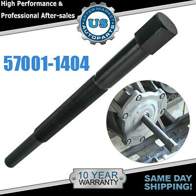 750 Details about  /Kawasaki ATV Clutch Puller Tool Brute Force 650 Mule 600,610  PCP-10 KFX