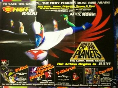 battle of the planets poster - photo #5