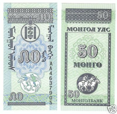 Mongolia 50 Mongo Awesome Uncirculated Note~Super Color