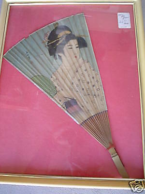 Antique Asian Japan Bamboo Fan Framed Geisha Woman LOOK